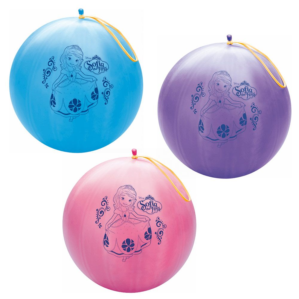 Sofia Punch Balloon (Each) - Party Supplies