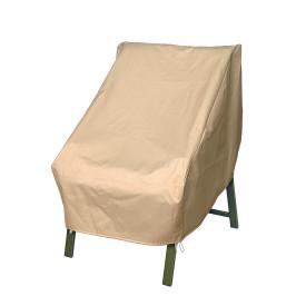 Swell Patio Chair Cover 33 Inch X 34 Inch Walmart Com Lamtechconsult Wood Chair Design Ideas Lamtechconsultcom