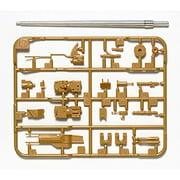 Tamiya America, Inc 12664 1 35 Metal Gun Barrel Set German Panther, TAM12664