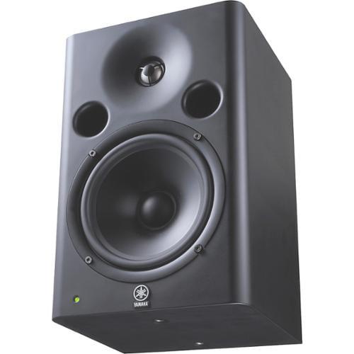 Yamaha MSP7 Studio Speaker System