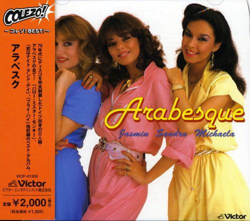 Arabesque : Colezo! Arabesque