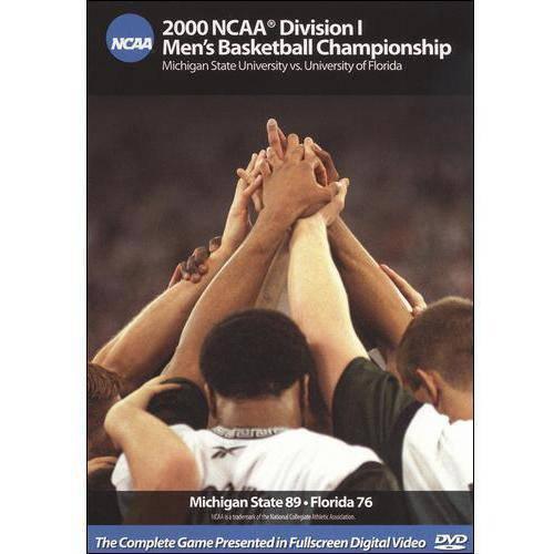 2000 NCAA Division I Men's Basketball Championship: Michigan State University vs. University Of Florida (Full Frame)