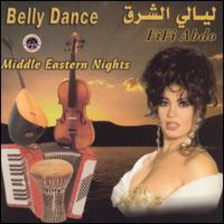 Belly Dance: Middle Eastern Nights