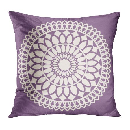 ECCOT Beige Pattern Beautiful Lace Dollie Moroccan Doily Dolly Crochet Ivory PillowCase Pillow Cover 18x18 inch