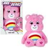 Basic Fun New 2020 Care Bears Cuddly 16 Large Stuffed Animal Exclusive Soft /& Huggable! Bedtime Bear