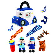 Animal House Police Car Plush Rescue Vehicle Carrier with Sound Figure Toys   Plush Baby Gift   Toddler Gift