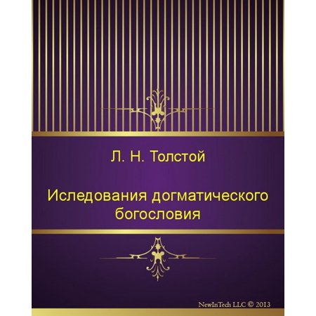shop cheremis chuvash lexical relationships an