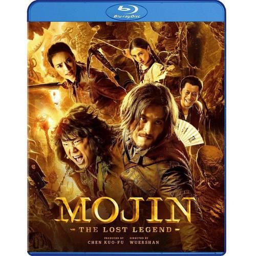 Mojin: The Lost Legend (Mandarin) (Blu-ray)