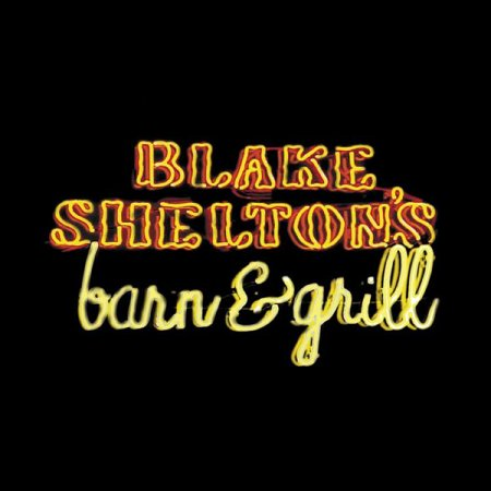 Blake Shelton's Barn and Grill (CD) - Blake Shelton Halloween