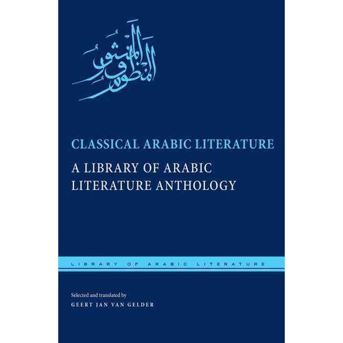 Classical Arabic Literature: A Library of Arabic Literature Anthology