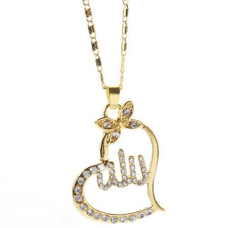 Fancyleo Muslim Islamic God Allah Charm Pendant (Best Zikr Of Allah)