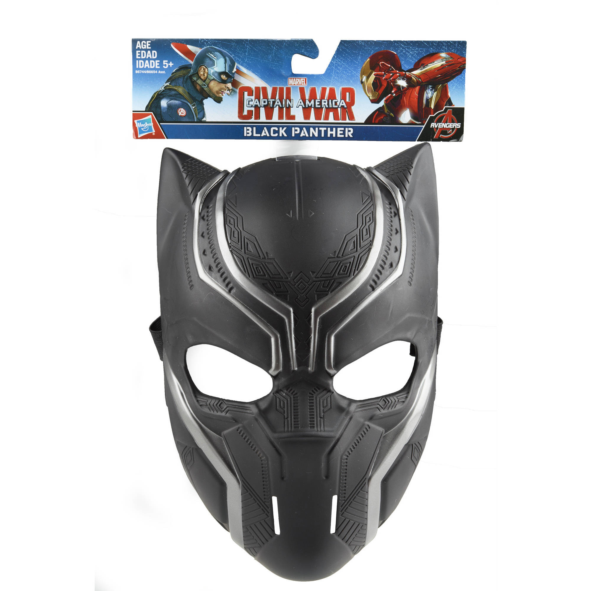 Marvel Captain America Civil War Black Panther Mask Walmart