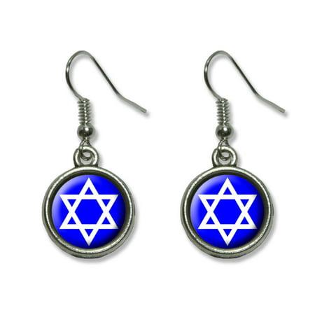 Star of David - Shield Jewish Dangling Drop Earrings