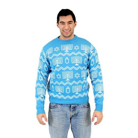 Hanukkah Symbols Pattern Ugly Sweater - Hanukkah Ugly Sweater