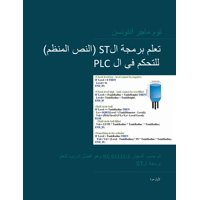 PLC Controls with Structured Text (ST), Arabic Edition: IEC 61131-3 and best practice ST programming (Paperback)