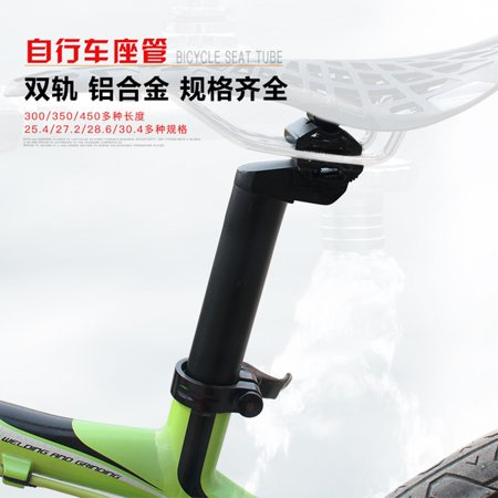25.4mm Aluminum Alloy Mountain Road Bike Bicycle Straight Seat Post Seatpost Lengthening Tube - image 3 of 6