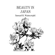 Beauty In Japan - eBook