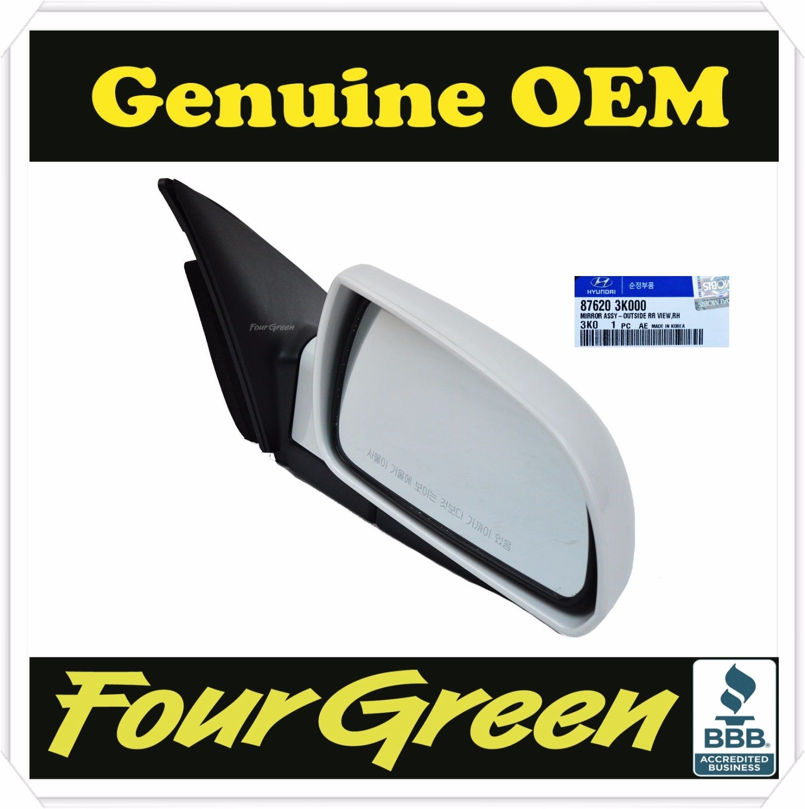 Genuine Side View Mirror RIGHT PASS SIDE for 06-10 Hyunda...
