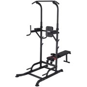 Best Foot Baths - UBOWAY Power Tower -Pull Up Bar Stand &Dip Review