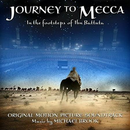 240 Ips Record (Journey to Mecca Soundtrack)