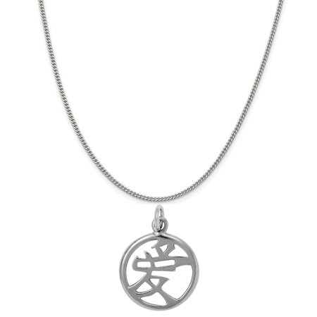 Sterling Silver Chinese Love Symbol Charm on a 18 Curb Chain Necklace