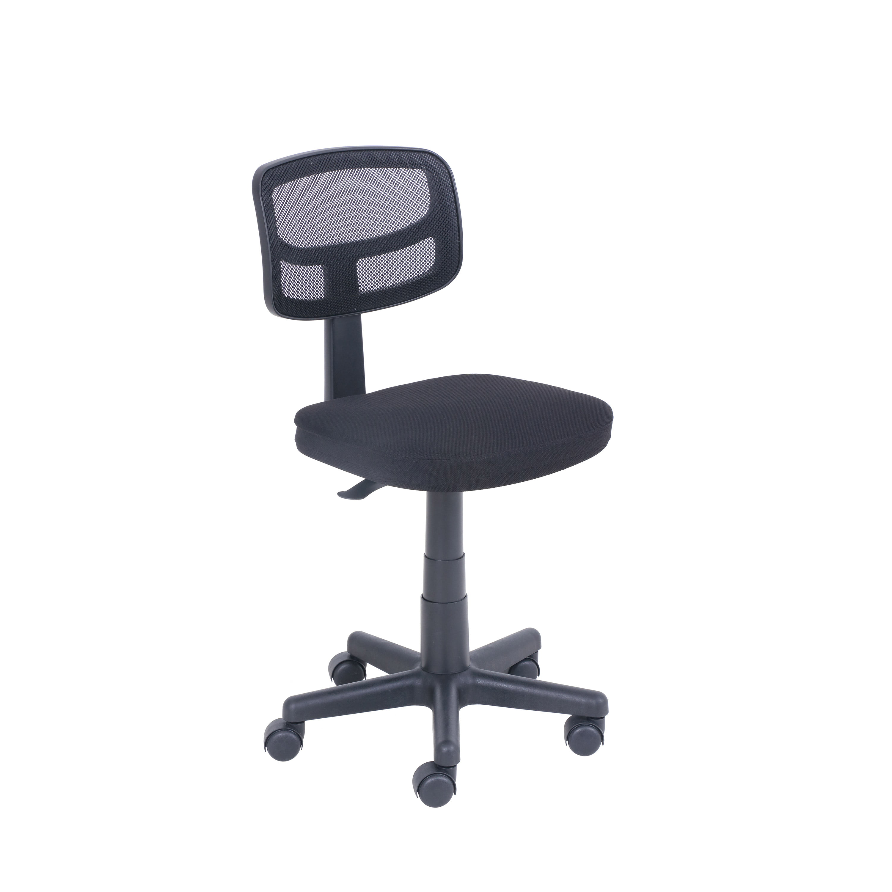 MyOfficeInnovations Mesh and Fabric Task Chair Black 53249 24328573