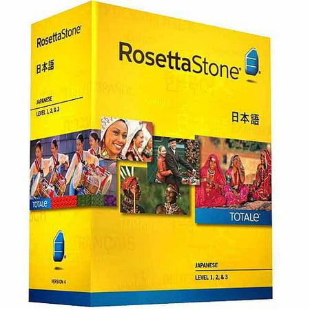 Rosetta Stone Version 4 Japanese Levels 1 3 Set  Pc Mac
