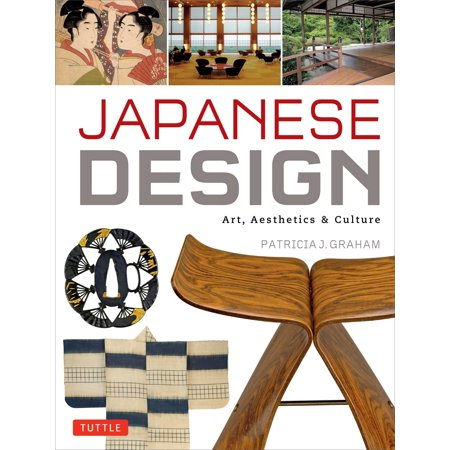 Japanese Warrior Designs (Japanese Design : Art, Aesthetics &)