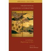 Traditional Japanese Literature - eBook