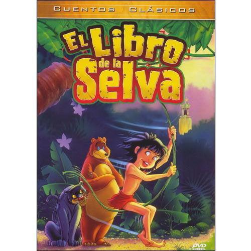 El Libro De La Selva (Jungle Book) (1995) (Spanish) (Full Frame) by
