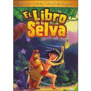 El Libro De La Selva (Jungle Book) (1995) (Spanish) (Full Frame) by