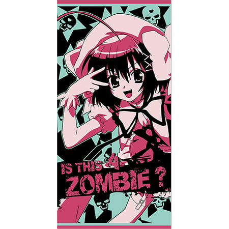 Towel - Is This A Zombie? - Haruna Toys New Licensed ge58606 - Zombie Towel