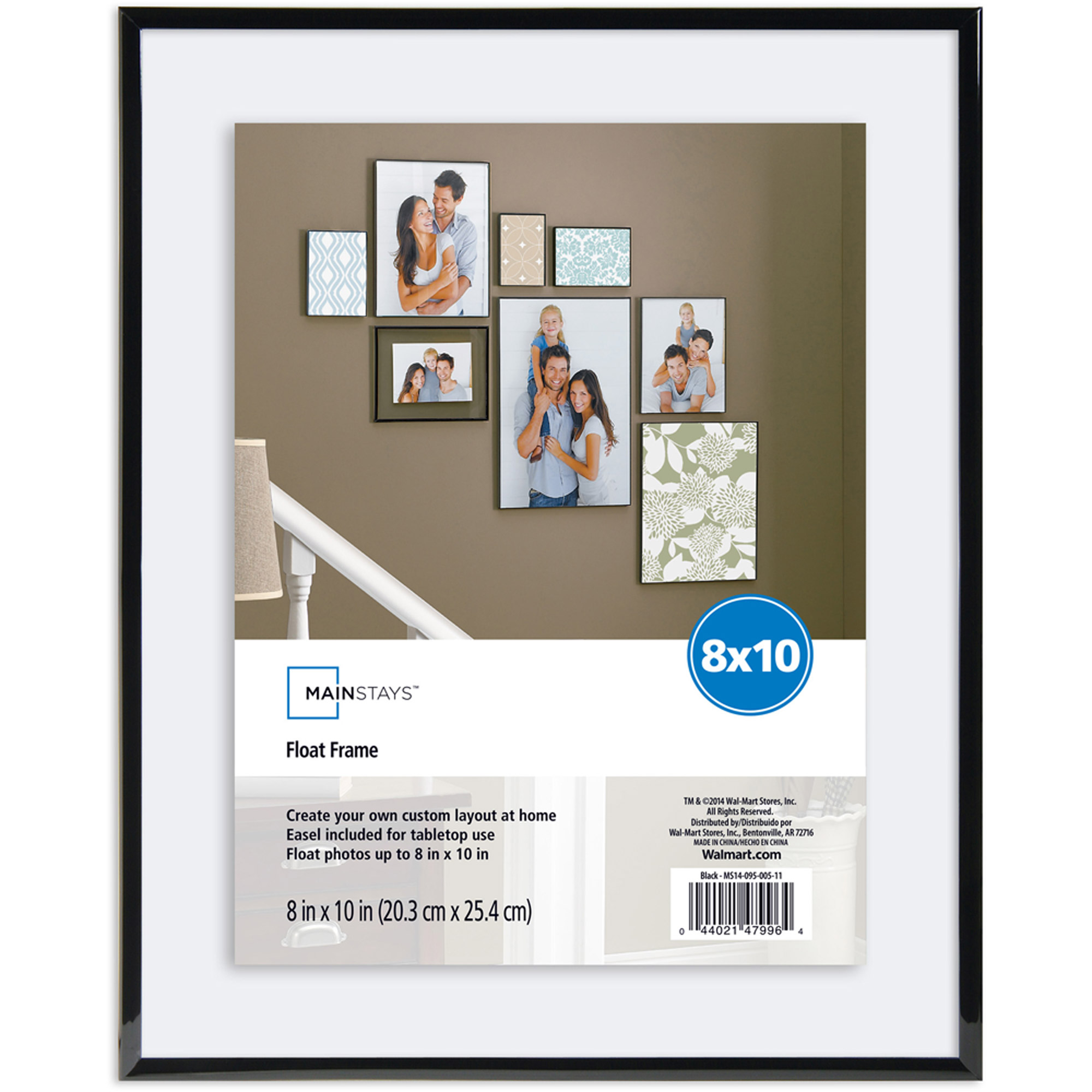 Mainstays 8x10 Flex Float Picture Frame - Walmart.com