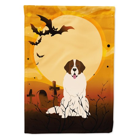 Halloween Moscow Watchdog Garden Flag