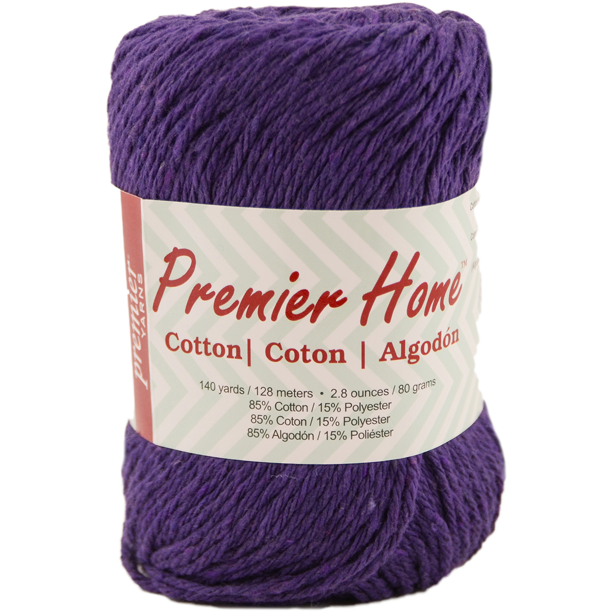 Home Cotton Yarn - Solid-Eggplant