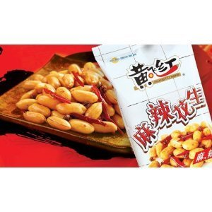 Huangfeihong Spicy Snack Peanuts - Huang Fei Hong Hot Chilli Pepper Snack Peanuts - 2.47 Oz./70 G z (Pack of -
