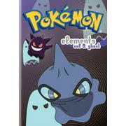 Pokemon Elements Volume 9: Ghost (DVD)