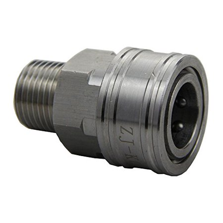 UP100 304 Stainless Steel Quick Disconnect Set Home Brew Fitting Connector Homebrewing (QD Female 1/2