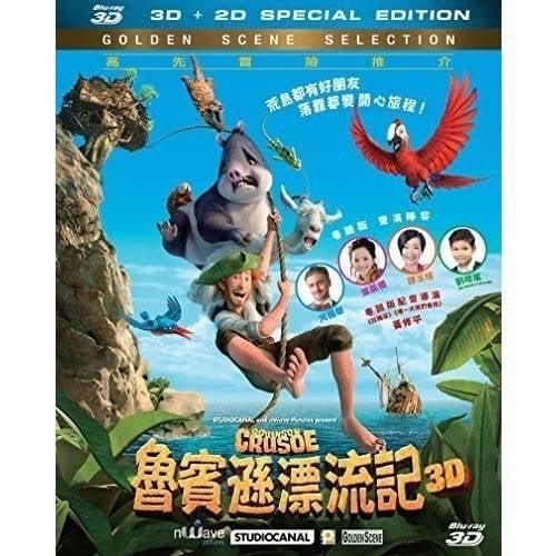 Robinson Crusoe 2D+3D (2016) (Blu-ray)