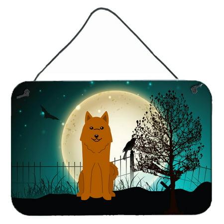Halloween Scary Karelian Bear Dog Wall or Door Hanging Prints BB2212DS812 - Halloween Bear Dog
