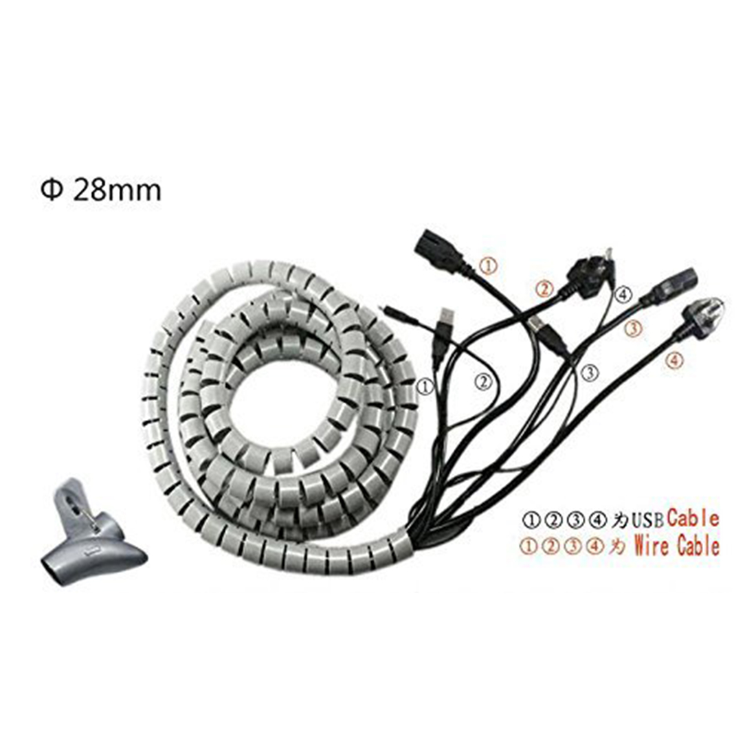 25mm Flexible Spiral Tube Cable Wire Wrap Computer Manage