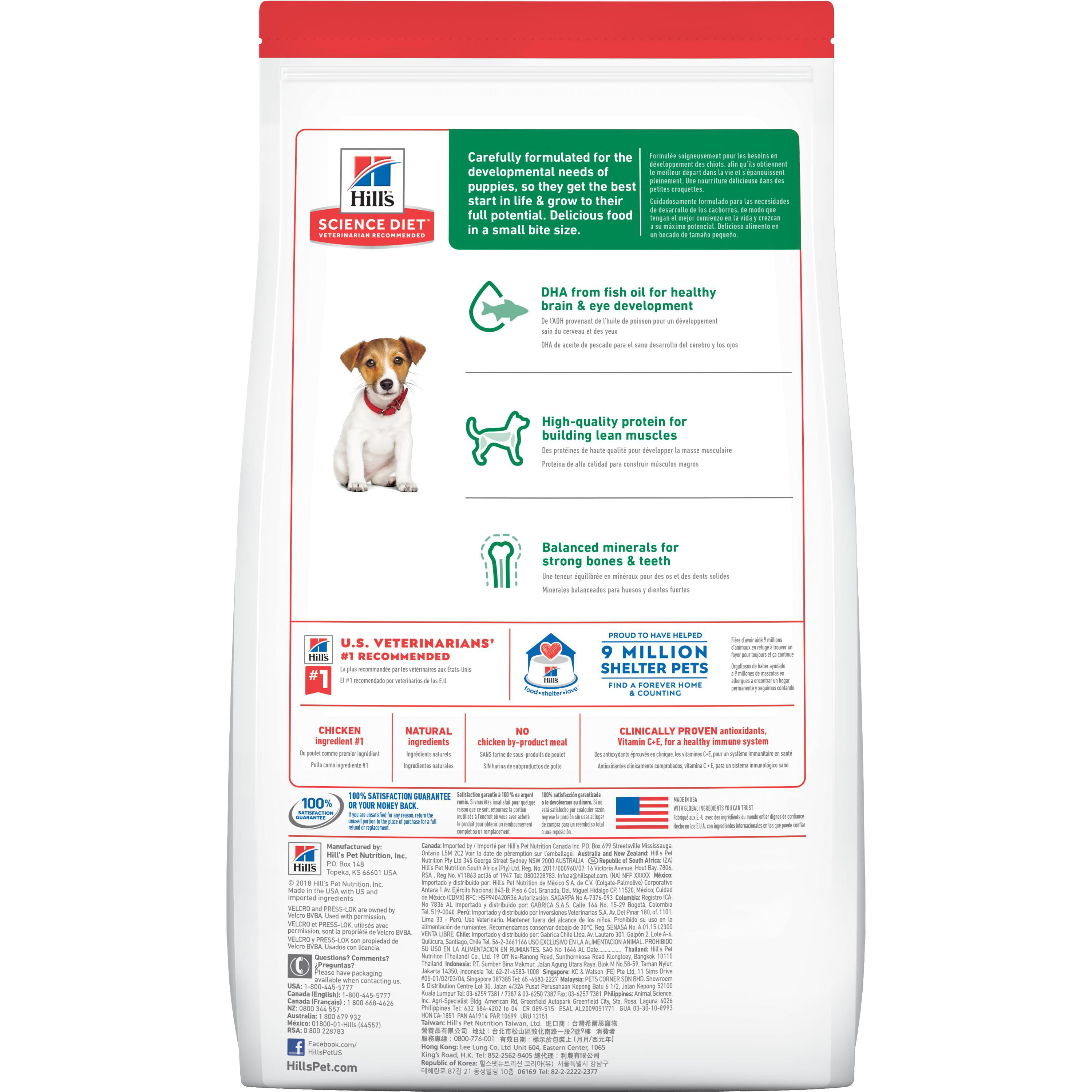 Hills Science Diet Puppy Small Bites Chicken Meal Barley Recipe Dry Dog Food 155 Lb Bag