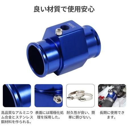 Universal Aluminum Alloy Water Temperature Sensor Adapter Ejoyous 36mm Temperature Sensor Adapter Blue