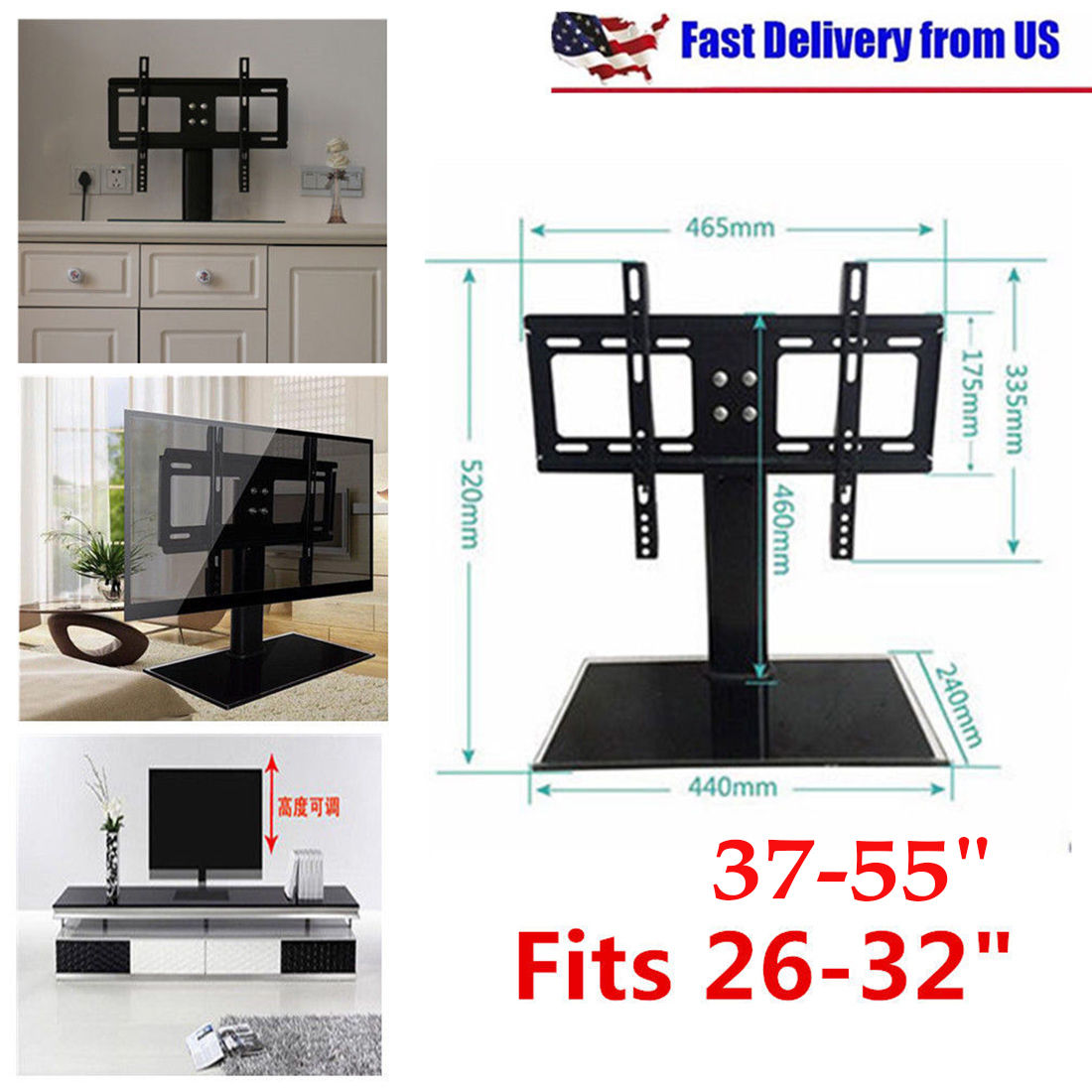 NEW High Quality Adjustable Universal TV Stand Pedestal Base Wall Mount Flat Screen TVs
