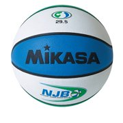 Indoor Basketball by Mikasa Sports, Size 7 - Premier Series, NJB