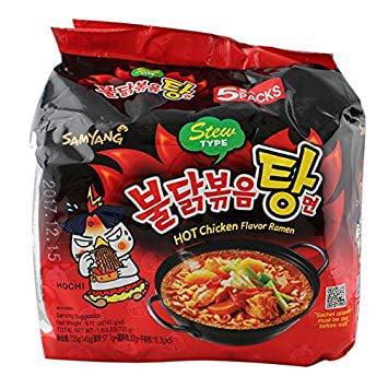 Samyang Bulldark Spicy Fried Chicken Roasted Ramen Noodles Stew Type (5