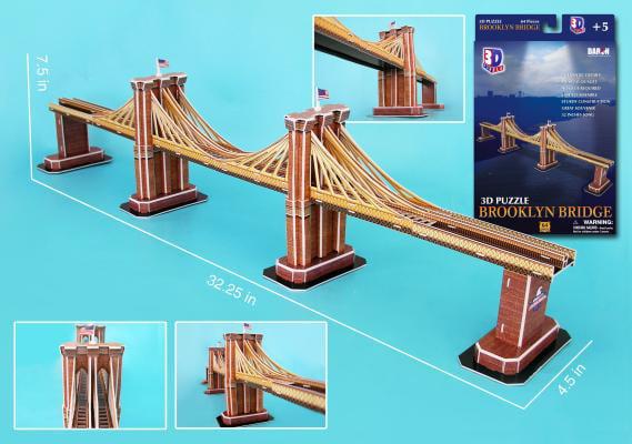 Daron Brooklyn Bridge 3D Puzzle, 64-Piece by Daron