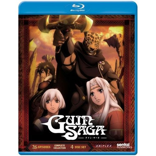 Guin Saga: Complete Collection (Blu-ray)