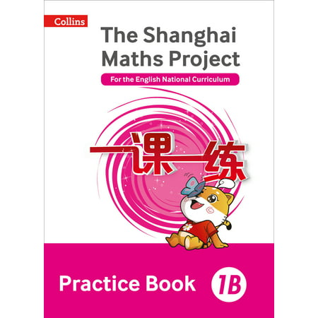 Shanghai Maths – The Shanghai Maths Project Practice Book 1B - Halloween Math Fact Practice