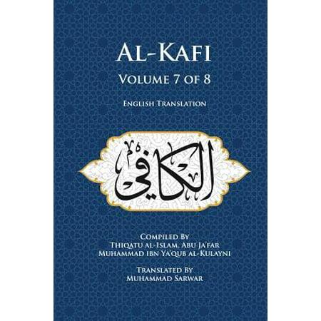 Al-Kafi, Volume 7 of 8 : English Translation